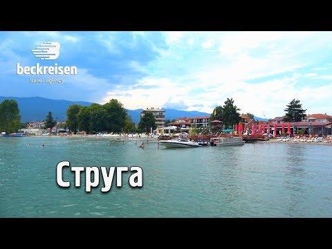 Struga, Ohrid Lake, Macedonia 4K travel guide bluemaxbg.com