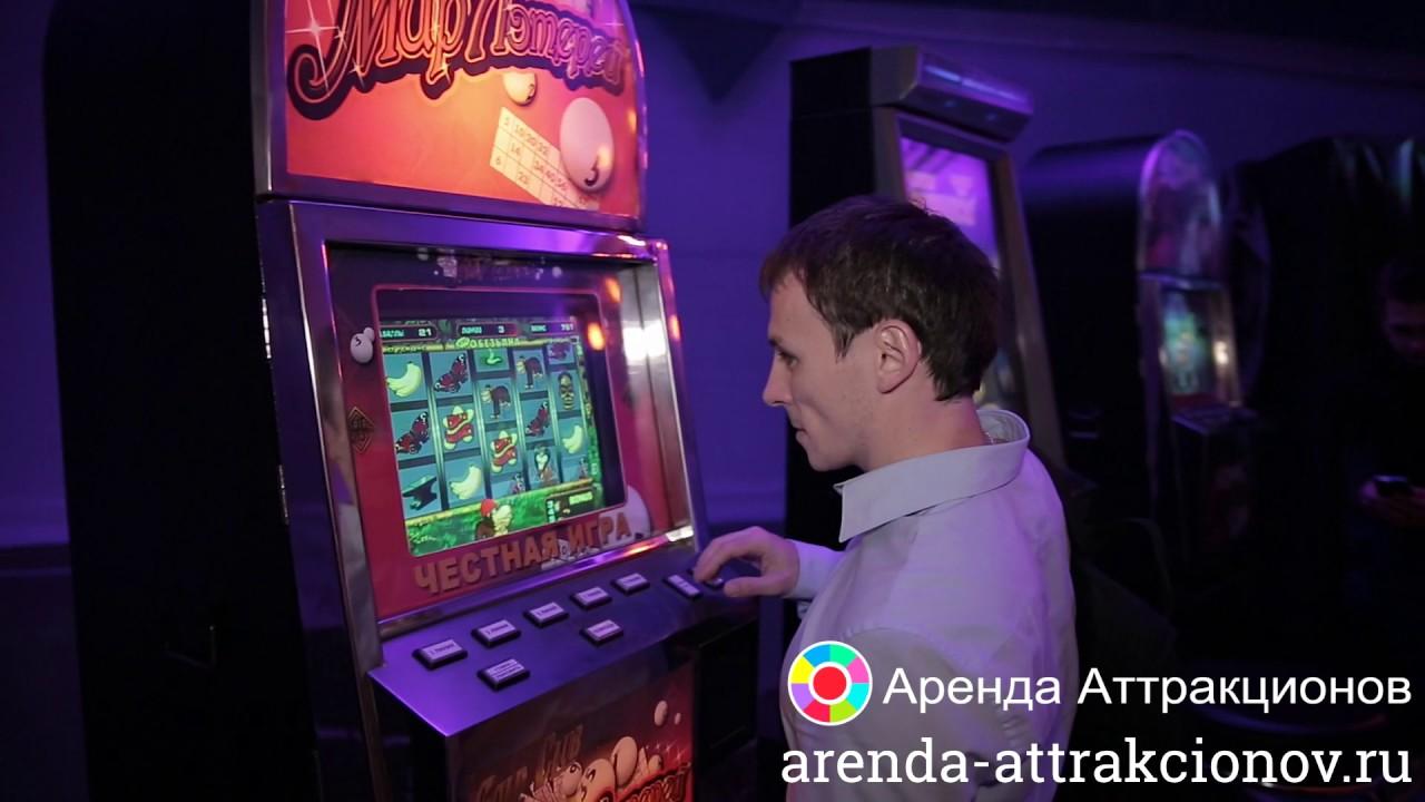 Игровые автоматы скачать на нокиа н73 бесплатно в чем подвох работы игры в казино на чужие деньги
