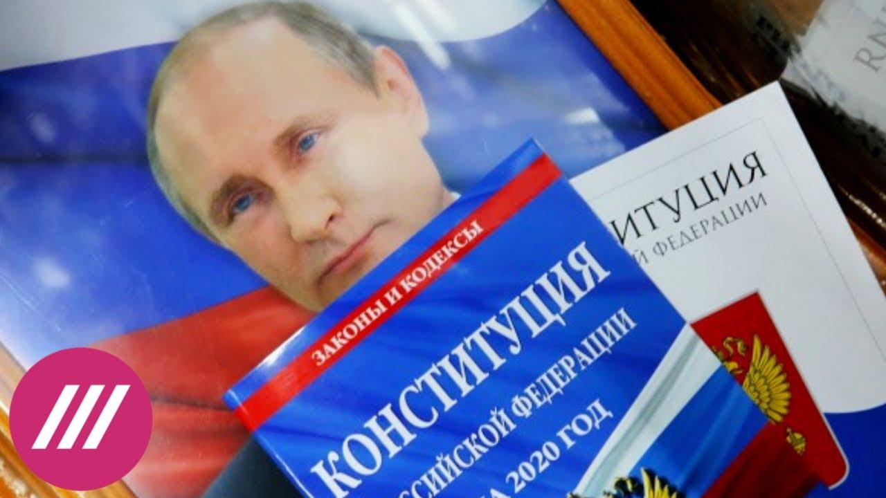«Путин уничтожил Конституцию». Георгий Сатаров о том, почему в России больше не отмечают 12 декабря