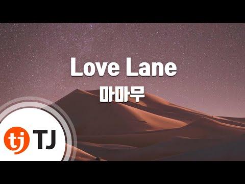 Love Lane(연애말고결혼OST)_Mamamoo 마마무_TJ노래방 (Karaoke/lyrics/romanization/KOREAN)