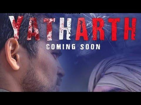 Yatharth - Trailer