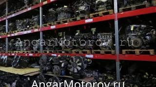 Двигатели Санкт Петербург двигатель СПБ купить двигатель в спб Склад Двигателей.