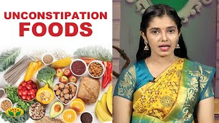 Unconstipation Foods | Nutrition Diary | Adupangarai | Jaya TV - 24-08-2020 Cooking Show