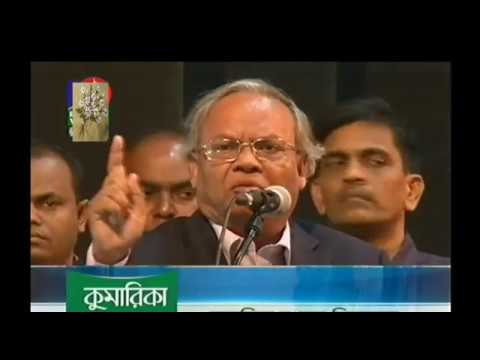 Today Bangla Talkshow Program (News & Views) 16 November 2017