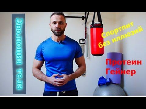 Индивидуальные программы Тренировок и Питания