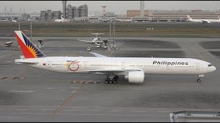 Philippine Airlines Boeing 777-300ER RP-C7774 Pushback [HND/RJTT]