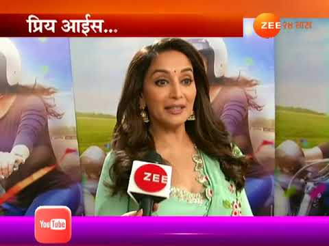 Mothers day special with Madhuri dixit Vandhana Gupte Shubha khote for Bucket list