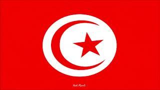 موسيقى النشيد الوطني التونسي