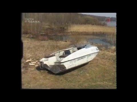 Разведение щуки Russian fish farm, pickerel