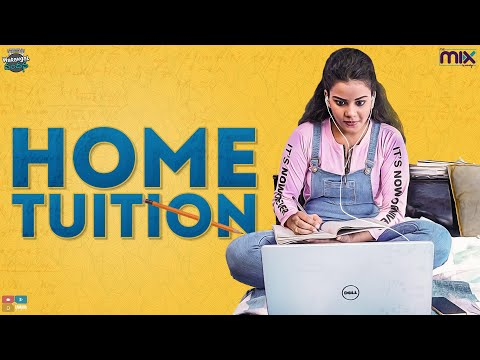 Home Tuition || Warangal Vandhana || The Mix By Wirally || T