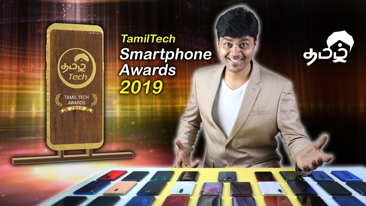 Tamil Tech Awards 2019 🏆- ¿El mejor teléfono inteligente? + vídeo