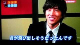 070625 BS日テレ キム・ジョンファ&ヤン・ジヌ.