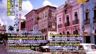 Inter-cultural news - Brazil, Serbia abolish visa requirements, seek closer bilateral ties