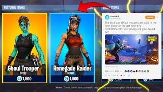 Epic Games Response To GHOUL TROOPER COMING BACK TO FORTNITE!