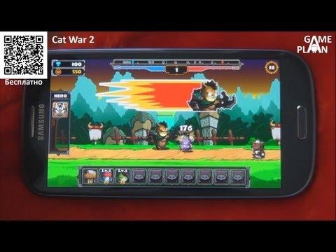 Game Plan #110 Кошки против собак