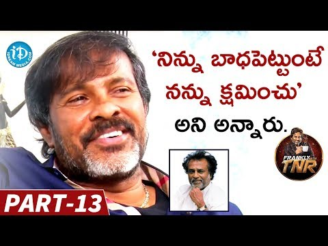 Chota K Naidu Exclusive Interview - Part#13 || Frankly With TNR || Talking Movies with iDream