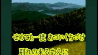 羅勲児 - みなと恋唄