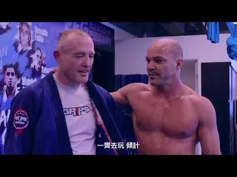 Mike powers Jiu Jitsu part 1 FFG  Hong Kong life