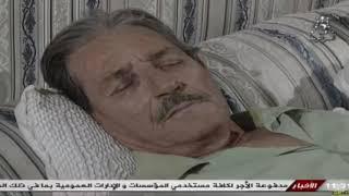 المسلسل الجزائري الوصية الحلقة 17