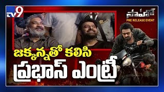 Young Rebel Star Prabhas entry @ Saaho Pre Release Event - TV9 Exclusive