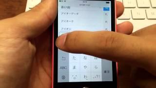 【人柱】iOS7はiPhone4でどれだけ動くのか?!  ミニレビュー!