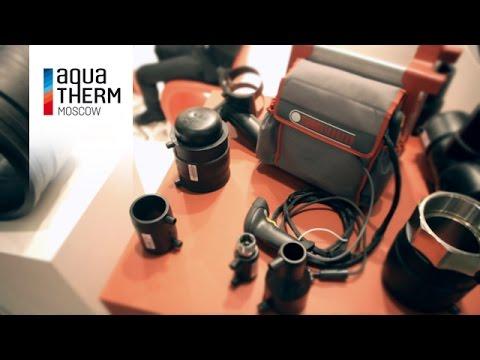 Ростпроект и Евростандарт на выставке Aqua-Therm Moscow 2016