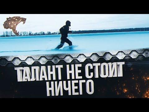 Талант не стоит ничего! Сильная мотивация на спорт 2018 | Ruslan Jaguar