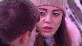 Ольга Рапунцель, Влад Кадони, Дмитрий Дмитренко/Дом 2
