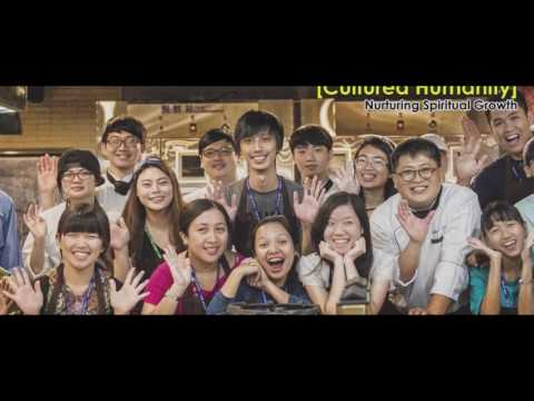 Study in Taiwan 2017 TV Project Chang Jung Christian University
