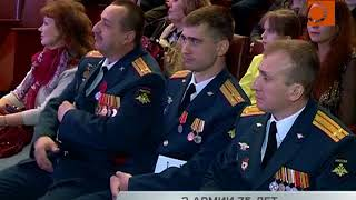 Скачать 2 я гвардейская Краснознаменная общевойсковая армия отметила 75 ти летний юбилей
