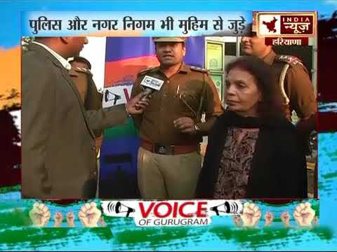 VOICE OF GURUGRAM (MG ROAD PROBLEMS) ON INDIA NEWS HARYANA