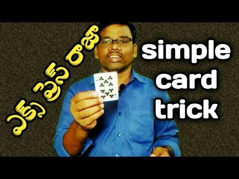 Express Raja simple card trick reveal/Telugu tricks