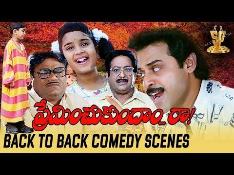 Preminchukundam Raa Movie Back To Back Comedy Scenes Full HD | Venkatesh Comedy | Suresh Productions