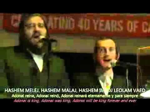 Benny Friedman Hashem Melech   Subttulos Hebreo fontica, Espaol e ingls