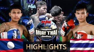 [LAOS VS THAILAND] Highlight เด็ด!  เล็กพริกขี้หนูลาวสตาร์ ปุ๋ยโฟแมน VS นาวี ช.ชัชชัย