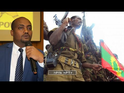 ESAT Daily News Amsterdam October 02,2018