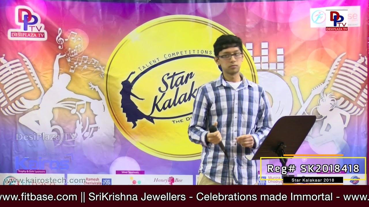 Participant Reg# SK2018-418 Performance - 1st Round - US Star Kalakaar 2018 || DesiplazaTV