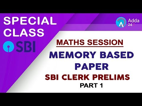 SBI CLERK PRELIMS Memory Based Paper | Maths (Part-1) | Online Coaching For SBI CLERK