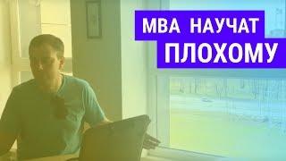 видео Анализ конкурентной среды