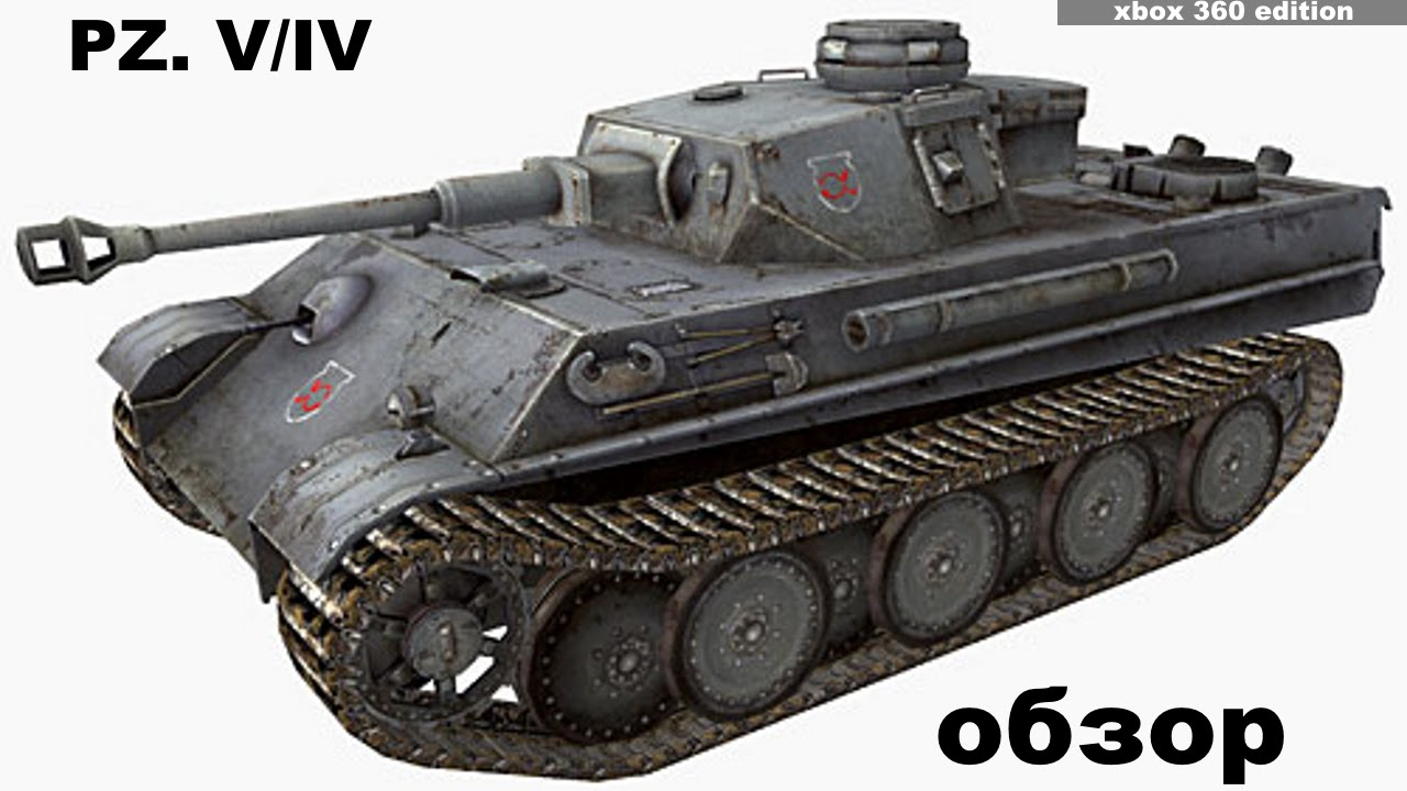 The yageimer.ga V/IV Alpha is a German tier 5 premium medium tank. This vehicle was produced by the Maintenance and Recovery Company of the rd Heavy Panzerjäger Battalion on the basis of the Bergepanther ARV and the Pz.
