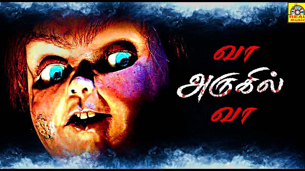 Download Vaa Arugil Vaa |Tamil Super Hit Horror |HD|Mega Hit Thirller Movie|KJ Jesudas Mega Hit Song