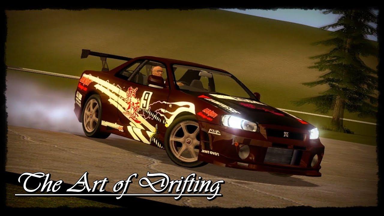 The Art Of Drifting Youtube