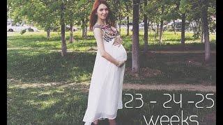 Я беременна! 23-24-25 неделя беременности /УЗИ/Пол/Симфизит/KrasavishnaLive