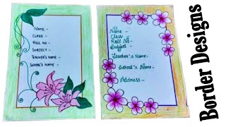 DIY Border Design for school project | how to decorate front page of file |