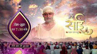 Mere Sai | Sai Baba Comes To Shirdi | Tonight At 7:30 PM