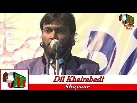 DIL KHAIRABADI,ARARIA,BIHAR,ALL INDIA MUSHAIRA ON14TH OCT 2017.