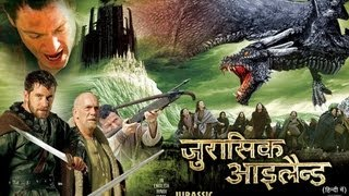 Jurassic Island - Hindi Full movie