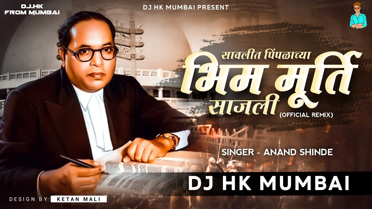 Savalit Pimpalachya Bhim Murti Sajali ( विजया दशमी Special) - DJ HK STYLE भीम गीत 2020🔥