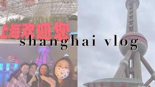 [vlog] 중국 상해…