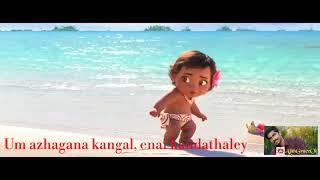 Um azhagana Kangal tamil Christian WhatsApp status song